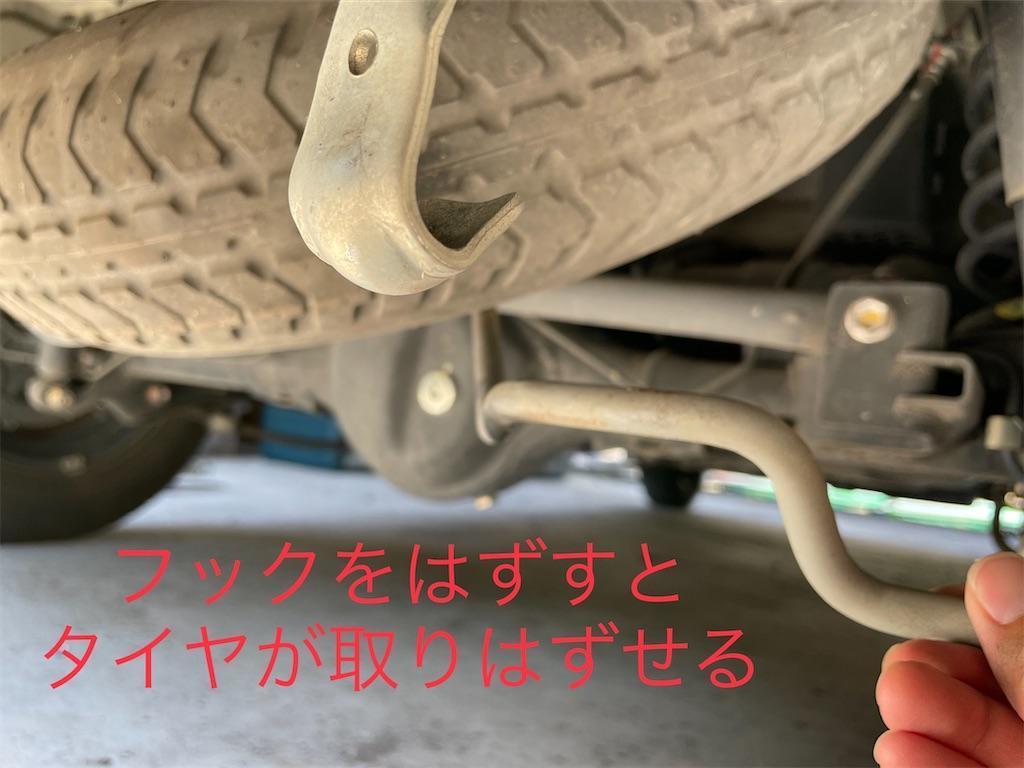 f:id:wane-hiro:20210727185459j:image