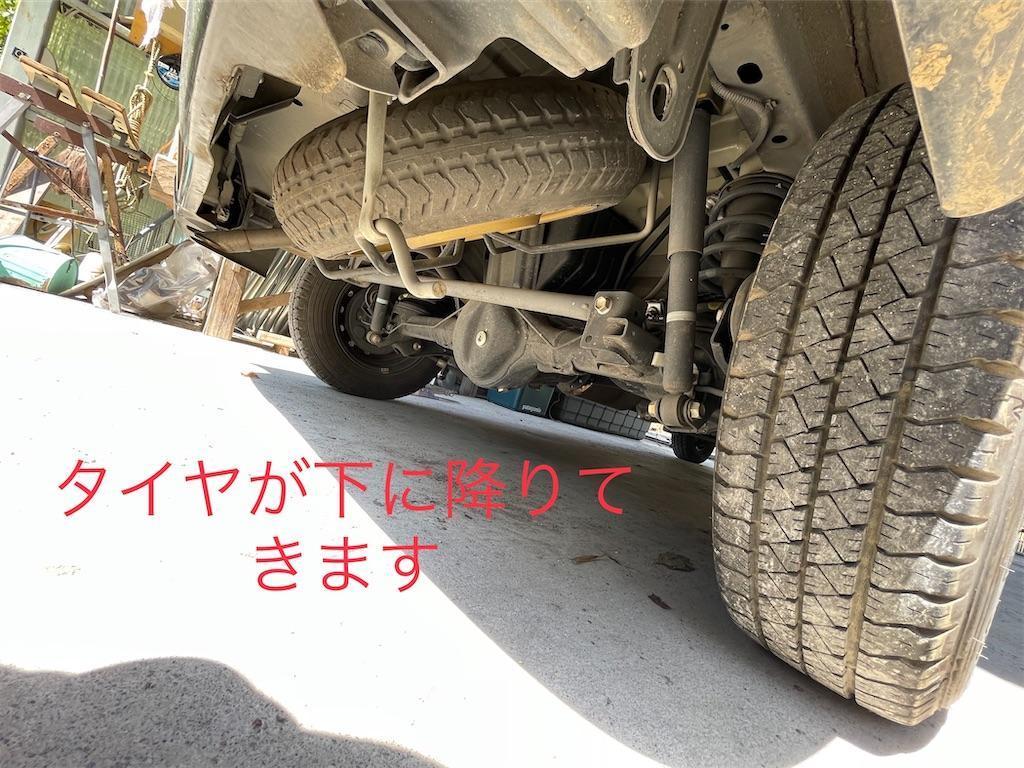 f:id:wane-hiro:20210727185508j:image