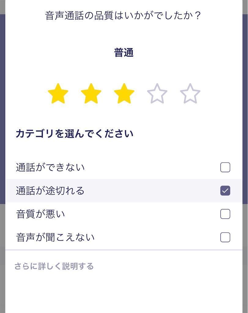 f:id:wane-hiro:20210913213110j:image