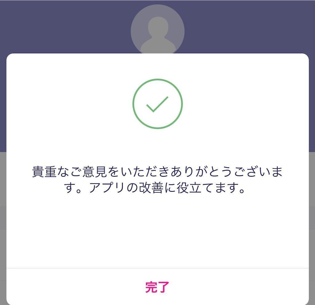 f:id:wane-hiro:20210913213113j:image