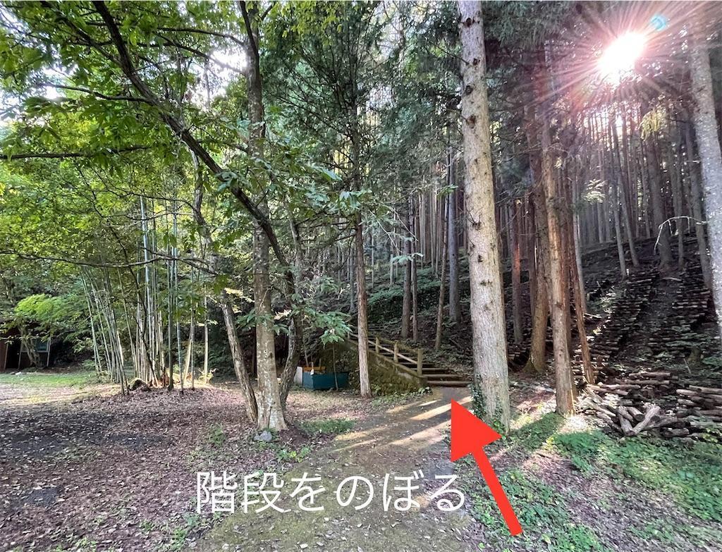 f:id:wane-hiro:20210927225004j:image