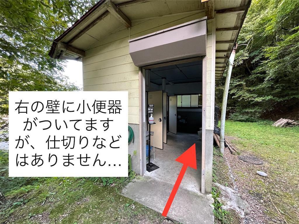 f:id:wane-hiro:20210927225232j:image