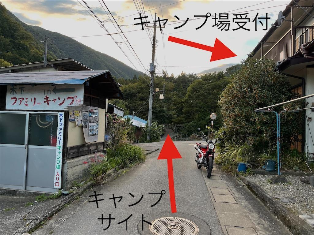 f:id:wane-hiro:20210927225402j:image
