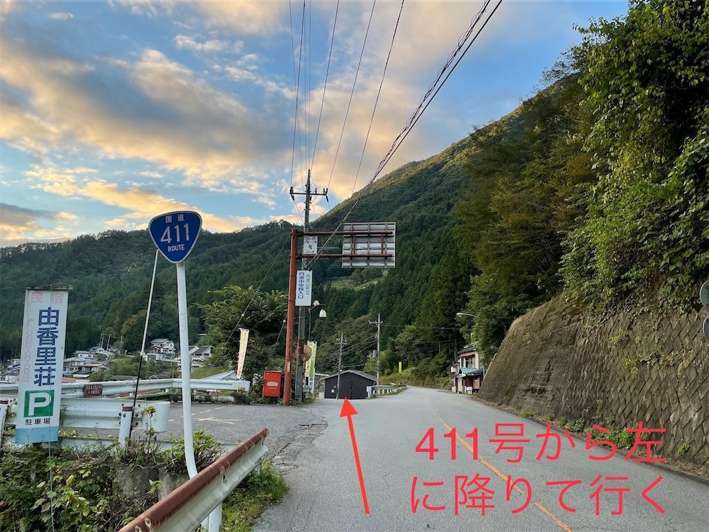 f:id:wane-hiro:20210927225404j:image