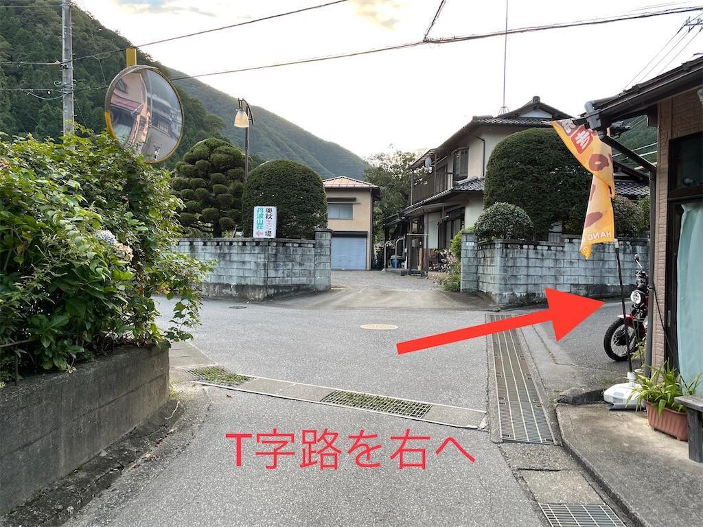 f:id:wane-hiro:20210927225407j:image