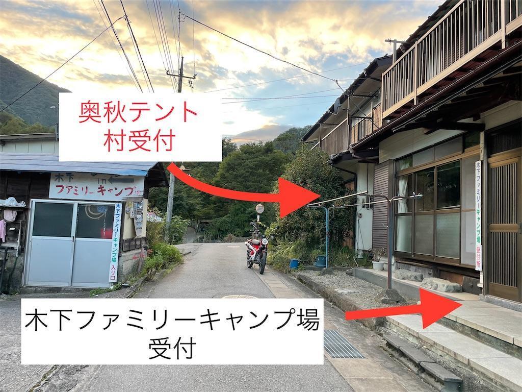 f:id:wane-hiro:20210927225529j:image