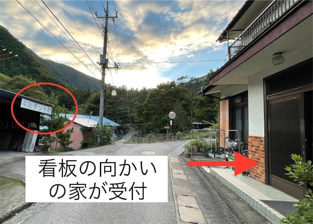 f:id:wane-hiro:20210927225532j:image