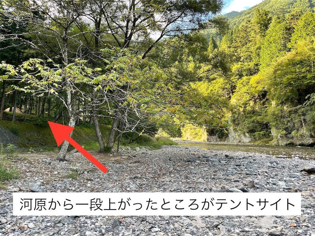 f:id:wane-hiro:20210927225828j:image