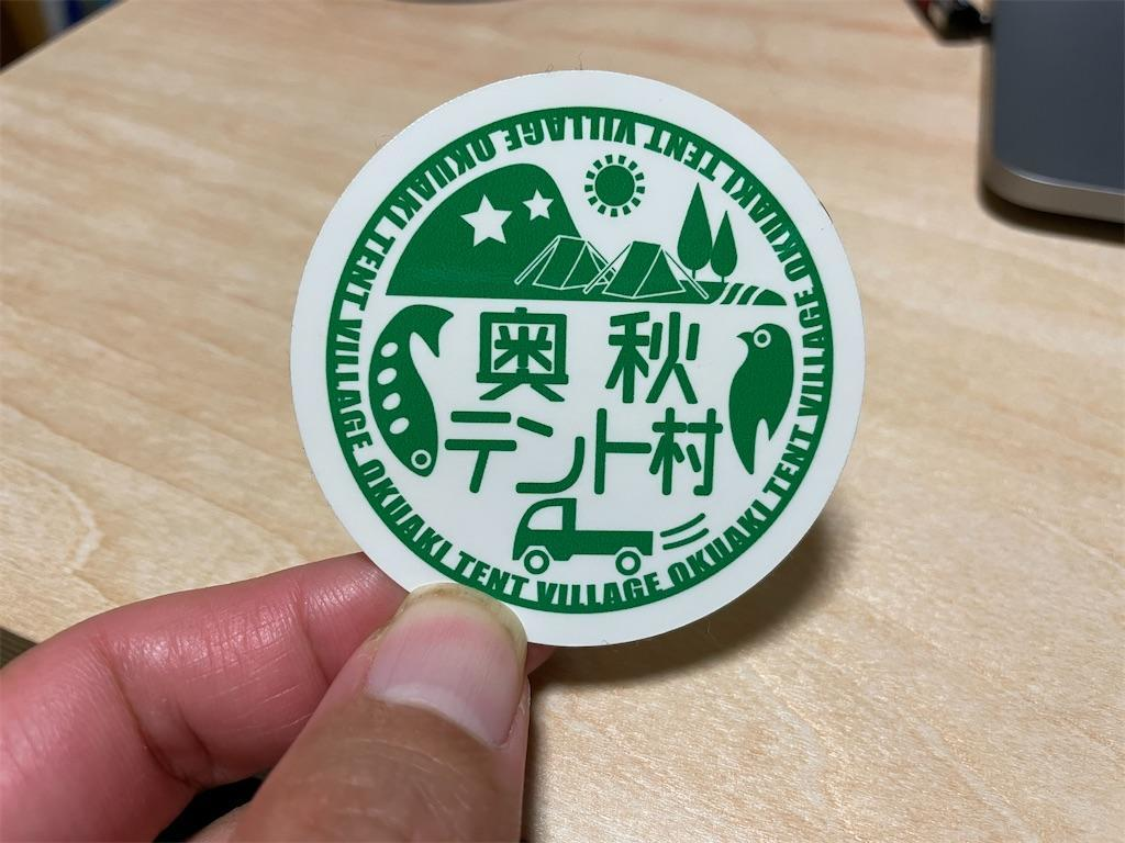 f:id:wane-hiro:20210927230719j:image