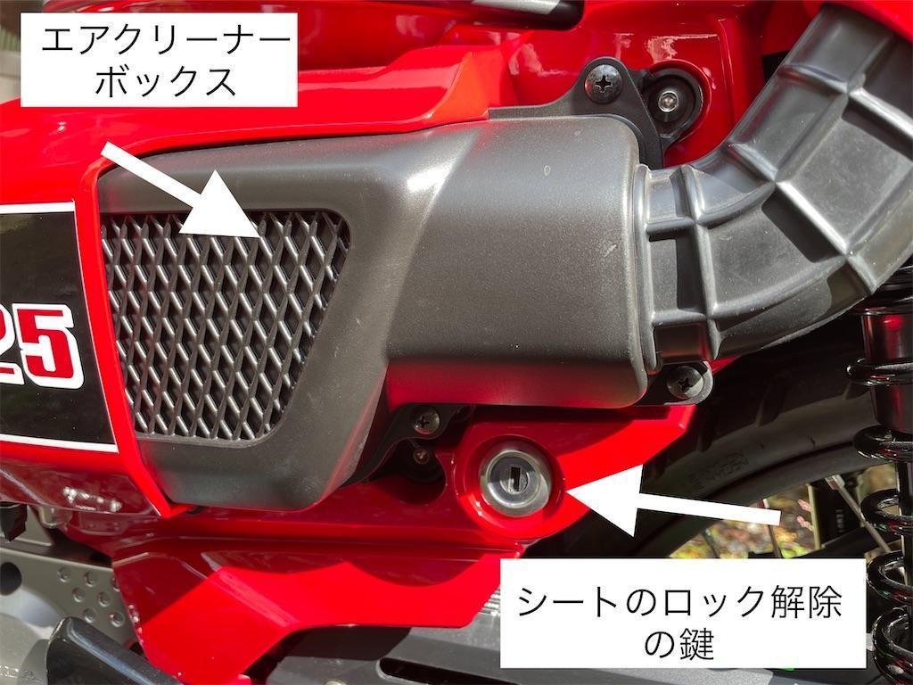 f:id:wane-hiro:20211007173743j:image