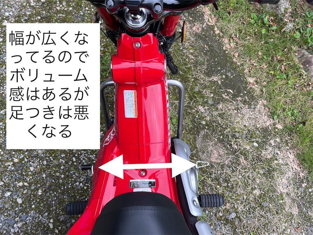 f:id:wane-hiro:20211008193939j:image