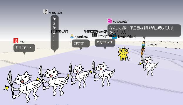 http://f.hatena.ne.jp/images/fotolife/w/wang-zhi/20080106/20080106015941.png