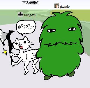 http://f.hatena.ne.jp/images/fotolife/w/wang-zhi/20080106/20080106085437.png