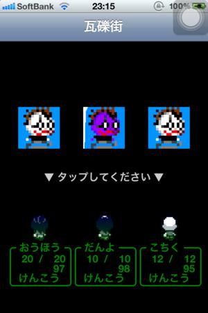 f:id:wang-zhi:20111016231646p:image:right:w200
