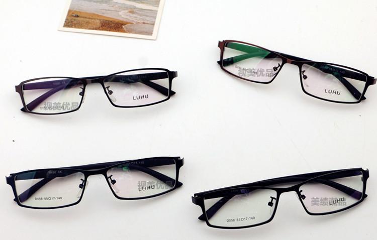 京都メガネ安い家2017最新TR90メガネフルリムメガネ通販おすすめのメガネ屋フレーム男女ビジネス風度なしレンズ度入り