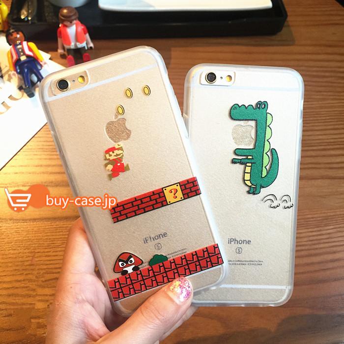 恐竜漫画デザイン男性芸能人スーパーマリオブラザーズ キャラクターアイフォンiphone6sケース7PLUSシリコンソフト携帯カバー5s