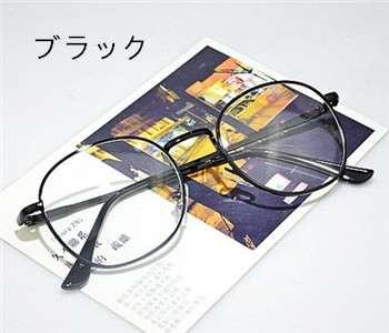 眼鏡伊達おしゃれメガネ通販メタル製丸いラウンド細いフレームおすすめ伊達メガネ男女文芸風度なしレンズあり