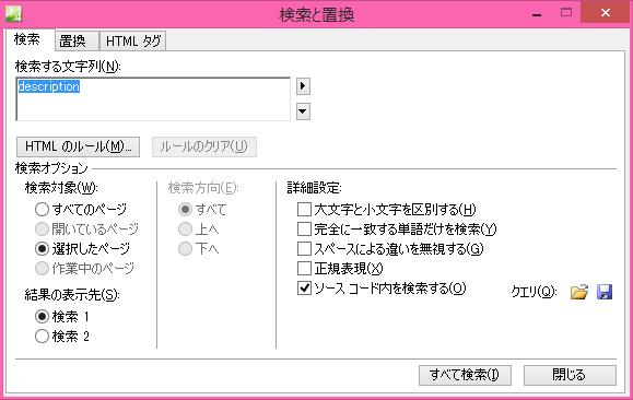 f:id:wanichan:20141219115537p:plain