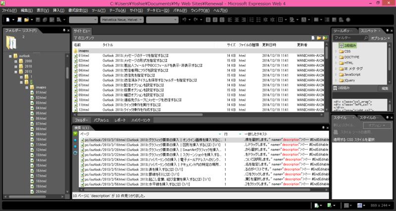 f:id:wanichan:20141219115805p:plain