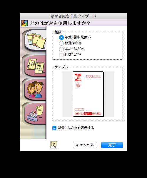 f:id:wanichan:20141224121216p:plain