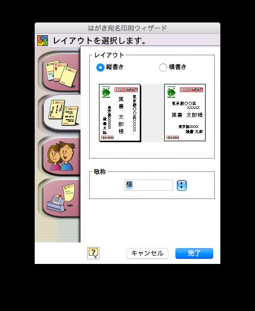f:id:wanichan:20141224121321p:plain