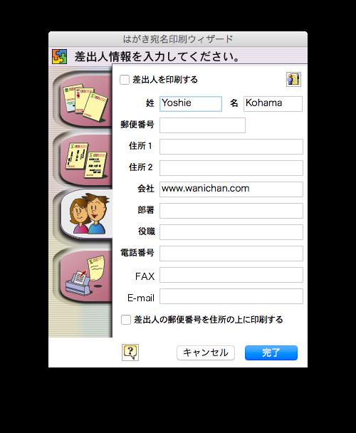 f:id:wanichan:20141224121359p:plain