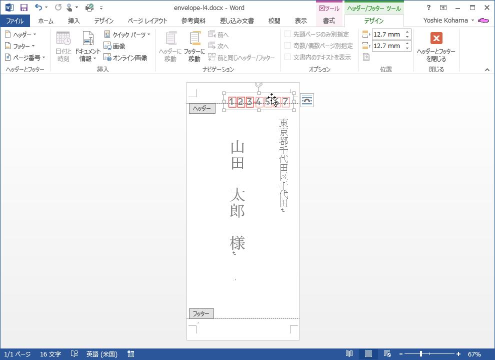 f:id:wanichan:20151228112410p:plain