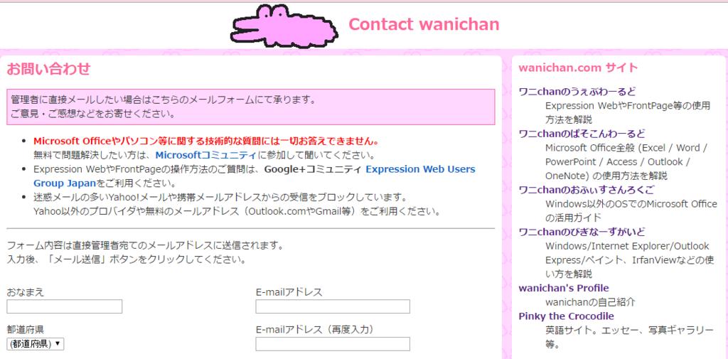f:id:wanichan:20160716222148p:plain