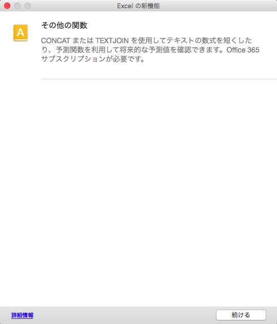 f:id:wanichan:20161014125717p:plain