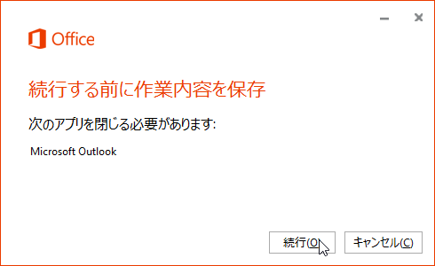 f:id:wanichan:20161020195651p:plain