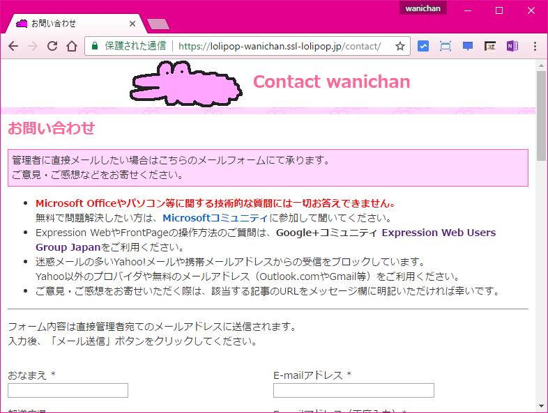f:id:wanichan:20170106143740p:plain