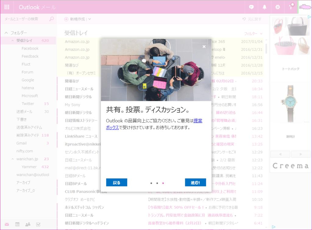f:id:wanichan:20170202210314p:plain