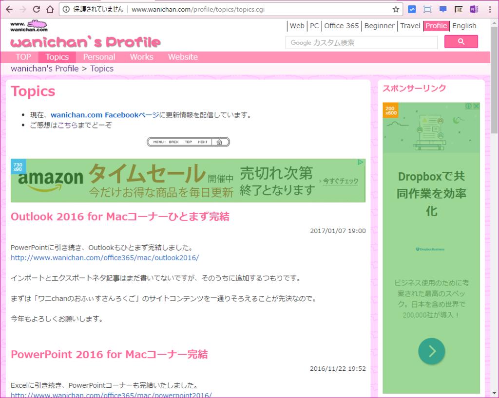 f:id:wanichan:20170220223721p:plain