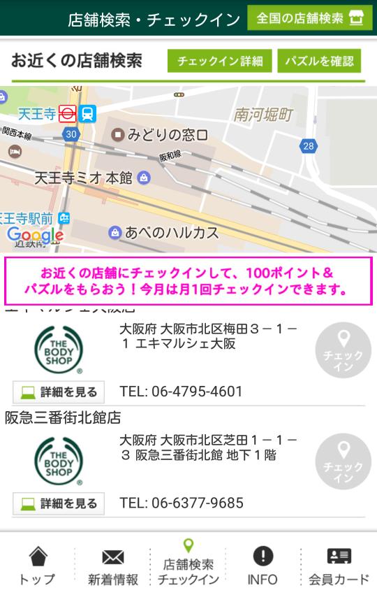f:id:wanichan:20170226165058p:plain