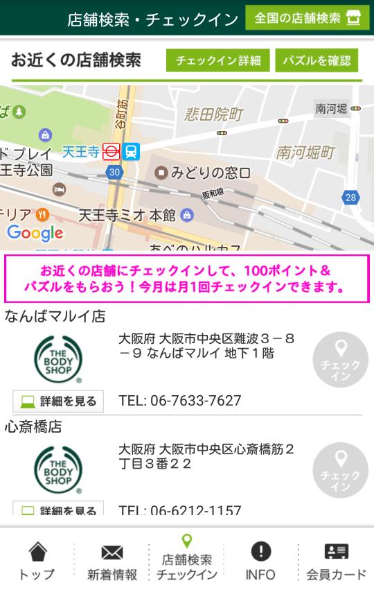 f:id:wanichan:20170226165332p:plain