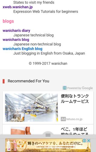 f:id:wanichan:20170306204022p:plain