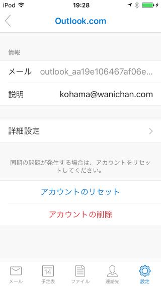 f:id:wanichan:20170314193330p:plain
