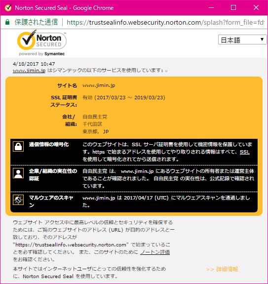 f:id:wanichan:20170418104843p:plain