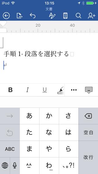 f:id:wanichan:20170513134745p:plain