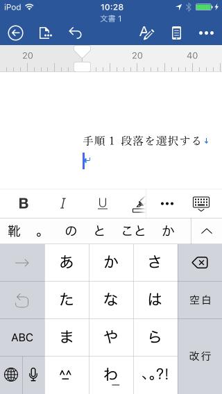 f:id:wanichan:20170513145808p:plain