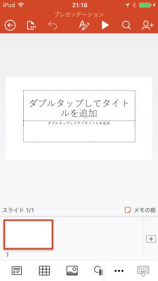 f:id:wanichan:20170515104638p:plain