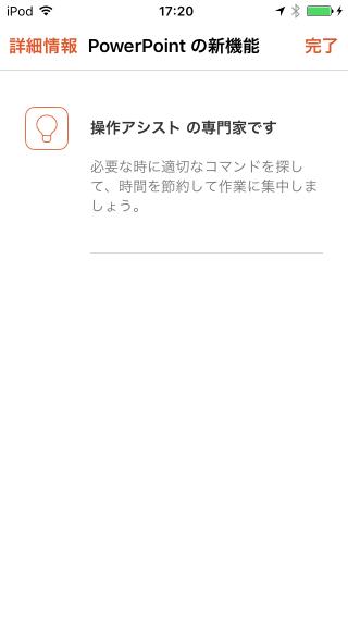 f:id:wanichan:20170518172958p:plain