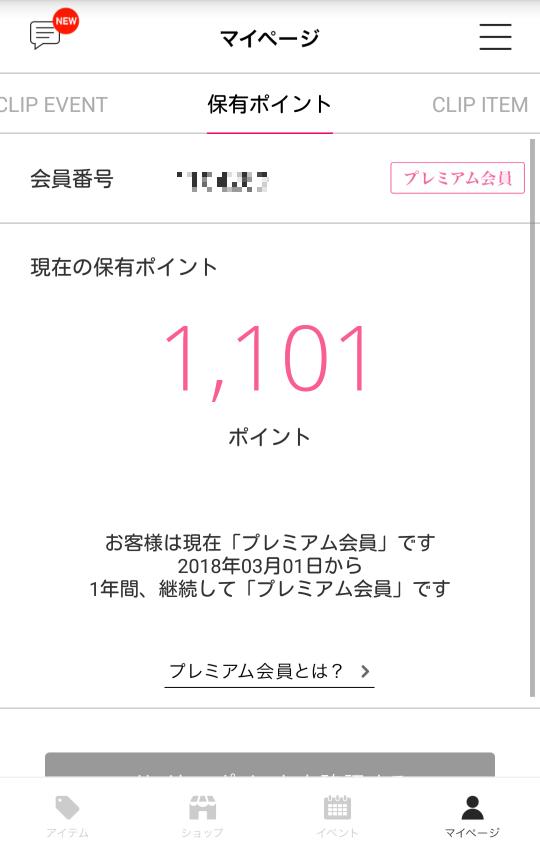 f:id:wanichan:20170527001344p:plain