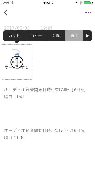 f:id:wanichan:20170606115140p:plain