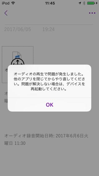 f:id:wanichan:20170606115201p:plain
