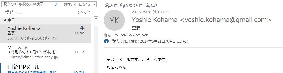 f:id:wanichan:20170620114302p:plain