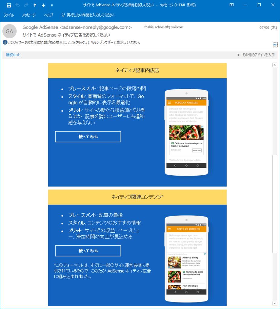 f:id:wanichan:20170709224140p:plain