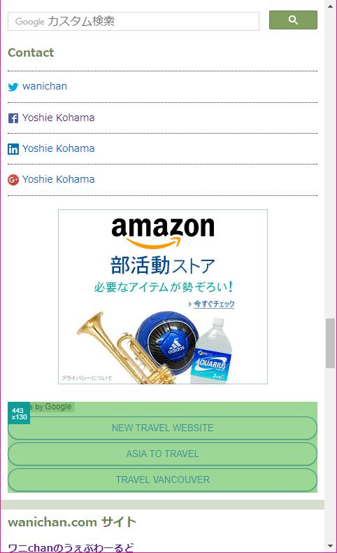 f:id:wanichan:20170713011727p:plain