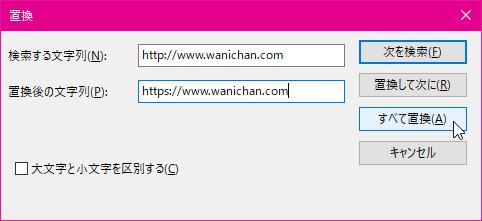 f:id:wanichan:20170715085737p:plain