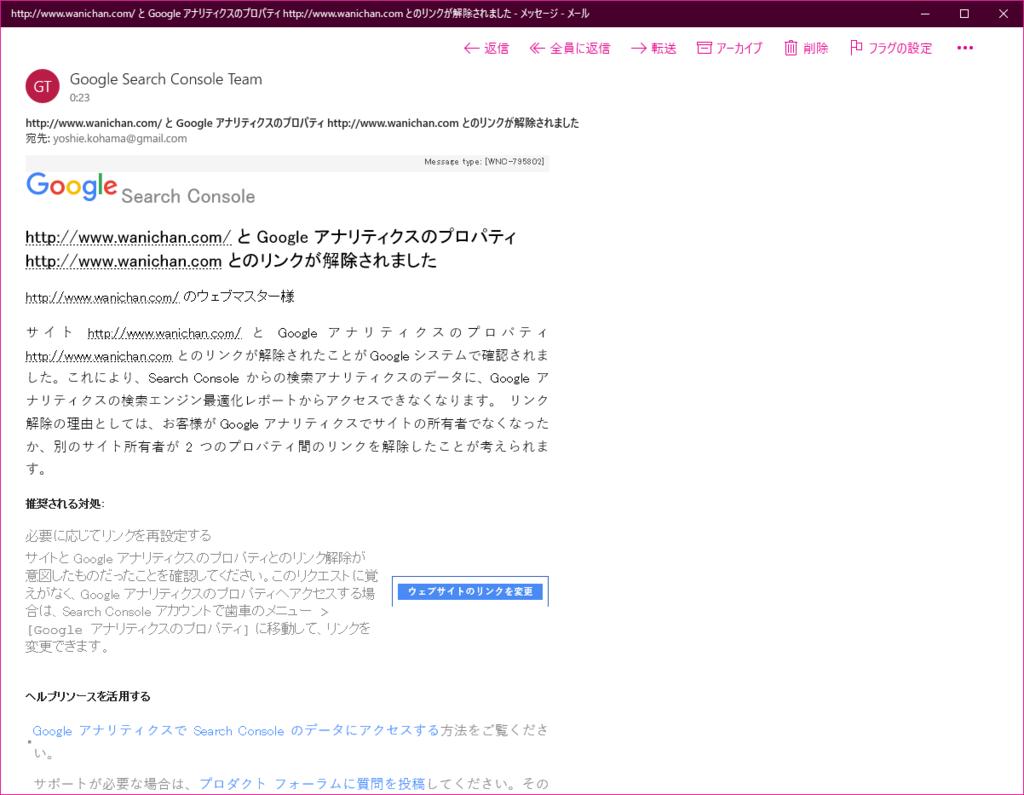f:id:wanichan:20170716002505p:plain